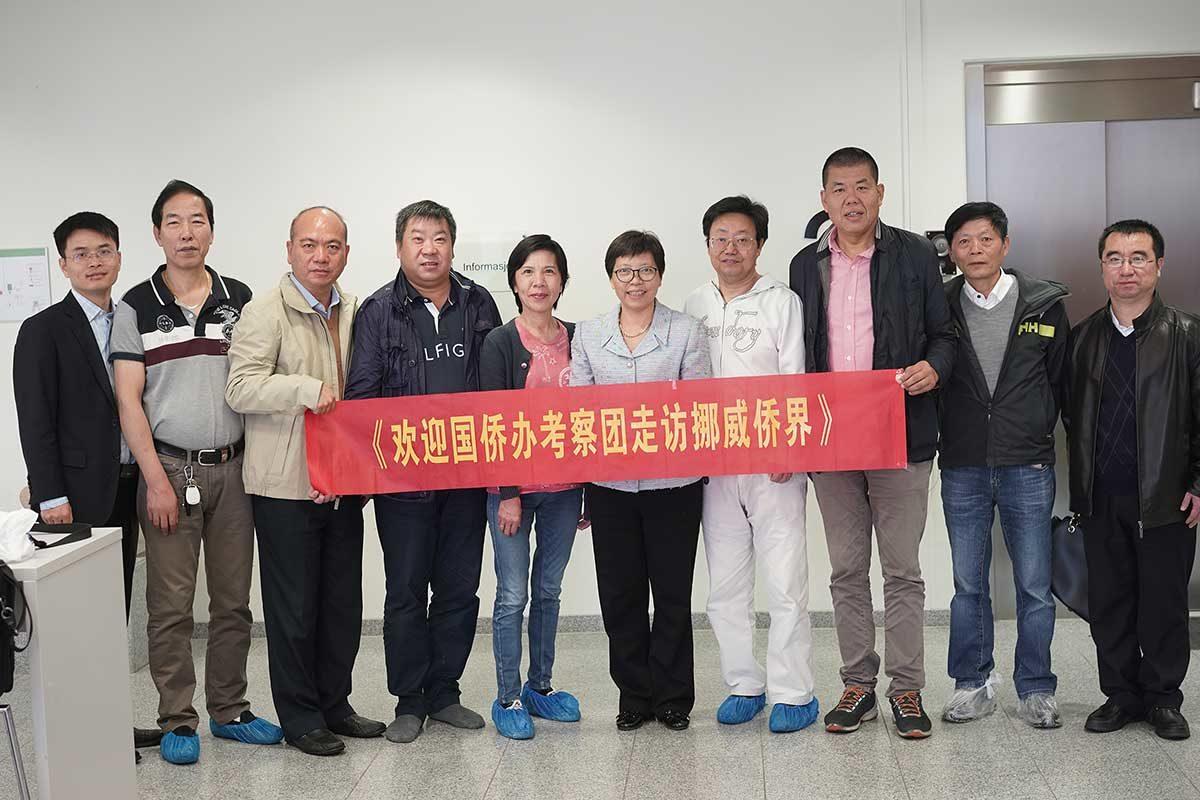 欢迎国侨办张健青司长莅临中文学校指导工作!