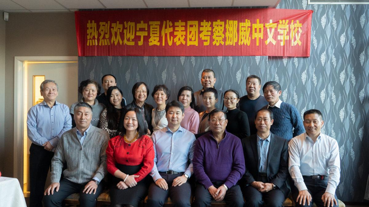宁夏代表团考察中文学校
